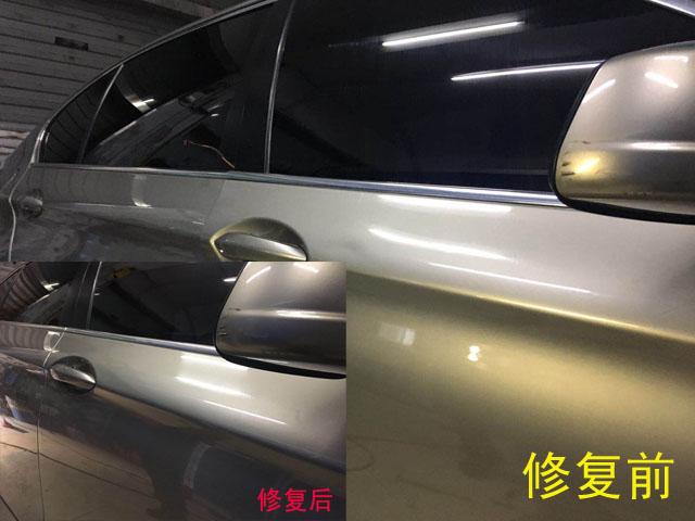 宝马5系右前门凹陷无痕修复