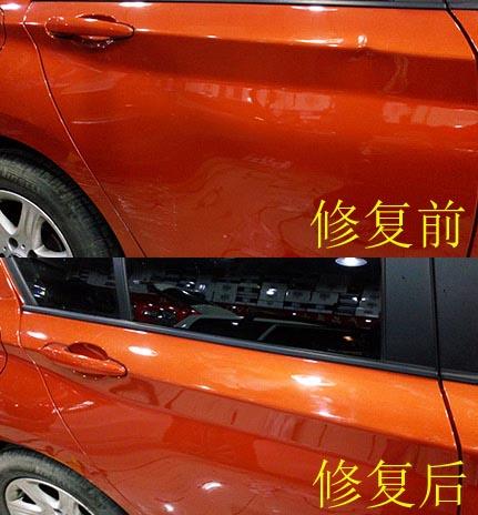 车门凹陷无痕修复