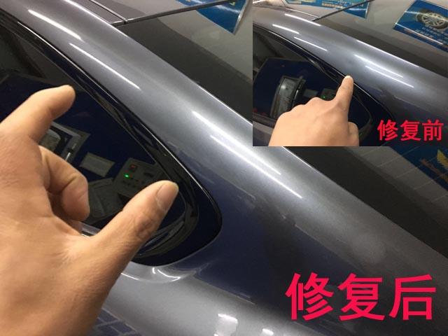 宝马汽车a柱凹陷修复