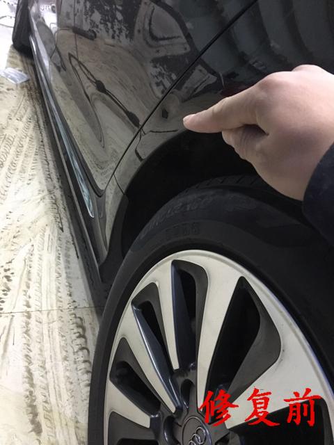 奥迪A6L车身凹坑修复前