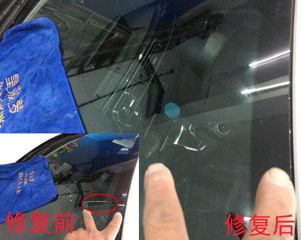 宝马三系挡风玻璃修复