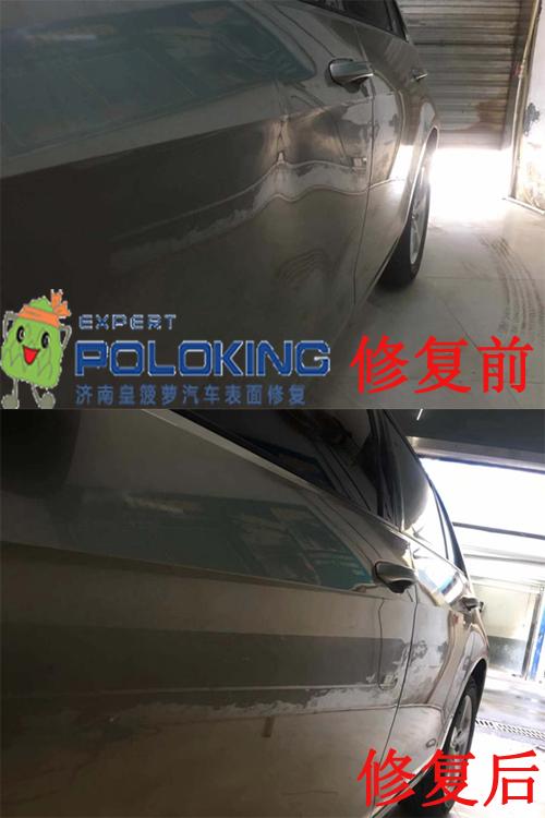 汽车凹陷修复技术