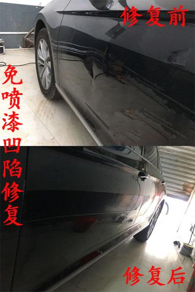 大众车门免喷漆凹陷修复