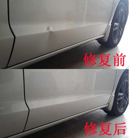 车门下边梁无痕凹陷修复