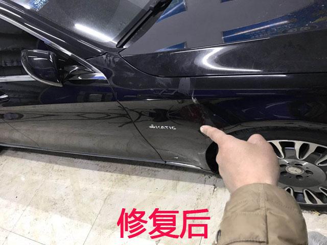 汽车无痕凹陷修复后